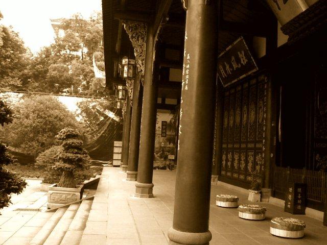 在文殊院,zài Wénshū Yuàn, a place to be present